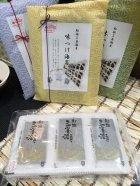 他の写真1: 味付け海苔 和紙包装