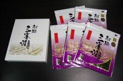 画像1: 江戸前三番瀬産 坂才丸の海苔 あさくさ海苔 5帖